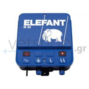 Συσκευή Ηλεκτρικής Περίφραξης Elephant M 40