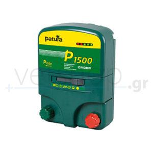 Συσκευή ηλεκτρικής περίφραξης Patura P1500
