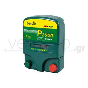 Συσκευή ηλεκτρικής περίφραξης Patura P2500