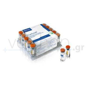Εμβόλιο Archives - Vetshop